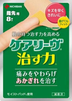 衛生日用品・衛生医療品, その他  CN8T ( 4987167072377 )