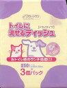 クリーンワン トイレに流せるティッシュ 250枚×3個パック ドライタイプ(ペット用品 糞尿処理) ( 4990968506439 )