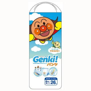 ネピア GENKI ( ゲンキ ) フィットするのにふわふわ通気 パンツ ビッグより大きいサイズ 26枚