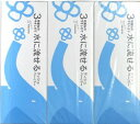 【送料込・まとめ買い×010】河野製紙 水に流せる 3枚重ね ティシュ 3箱パック ×010点セット(4901451163121)