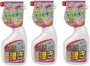 超撥水コーティング剤 弾き!!(ヒルナンデスで紹介)のお取り寄せ フッ素コーティング剤 壁の汚れ予防