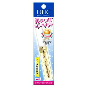 【送料無料】DHC アイラッシュトニック 6.5ml まつげ美容液 弱酸性 ( DHC人気3位 ) ×48点セット まとめ買い特価!ケース販売 ( 4511413302378 )