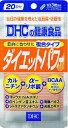 DHC ダイエットパワー 60粒 20日分 Lカルニチン+αリポ酸+BCAA配合のサプリメント ( DHC人気9位 ) ( 4511413403013 )