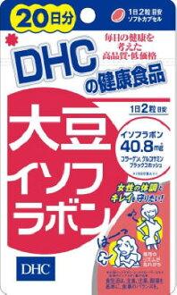 DHC 大豆異黃酮 20-40 粒補充 1,2 粒估計中異黃酮 40.8 毫克 (DHC 流行 32) (4511413403686)