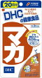 DHC マカ20日分 60粒 ※3粒あたりマカ濃縮エキス405mgを配合したサプリメント ( DHC人気11位 ) 健康食品 ( 4511413403853 )