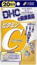 【送料込】DHC ビタミンC 20日分 40粒  ハードカプセルサプリメント×50点セット まとめ買い特価!ケース販売 ( 4511413404058 )