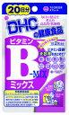 【50個で送料無料】DHC ビタミンBミックス 20日 40粒 ×50点セット ( 4511413404089 )
