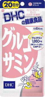 DHC 氨基葡萄糖 20-120 粒片 CBP 補充 (DHC 流行 # 53) x 50 集一起買便宜貨 ! 案例銷售 (4511413404386)