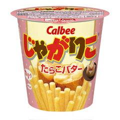 カルビーじゃがりこたらこバター52g×12個セット(食品・お菓子・じゃがりこ)(4901330573997)