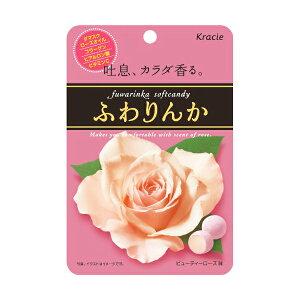 クラシエフーズふわりんかキャンディフルーティローズ味32g×10個セット