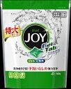 【無くなり次第終了】P&G ジョイ ジェルタブ 42個入(700G)食器洗い機用洗剤(4902430592048)