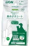ライオン商事 ペットキッス 歯みがきシート 犬・猫用 30枚入 ( ペット用品 ハミガキ ) ( 4903351001251 )