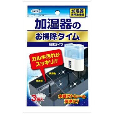 【送料無料】【UYEKI】【UYEKI】加湿器のお掃除タイム 30g×3袋入【3コ】×72点セット まとめ買い特価!ケース販売 ( 4968909054332 )