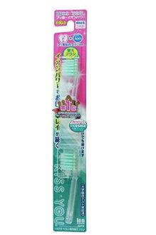 fukubadentarukisuyufu光離子牙刷極細的小型替換刷子2條裝(KISS YOU牙刷)(4969542143414)※在商品組件變更的情况下有