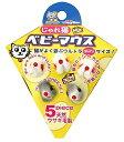 【送料無料・まとめ買い×3】ドギーマンじゃれ猫 ベビーマウス 5コ入 ( ペット用品 ネコ用おもちゃ・玩具 ) ×3点セット ( 4976555843392 )