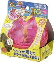 【送料無料・まとめ買い×3】ドギーマンみえる!IQステップボールS 超小・小型犬用 ( 犬用おもちゃ・知育玩具 ペット用品 ) ×3点セット ( 4976555854251 )