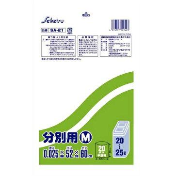 セイケツネットワーク ゴミ袋 分別用 Mサイズ (20〜25L) 20枚入り 半透明 SA-21 ( 4976797109423 )