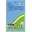 姫路流通センターで買える「【決算セール】セイケツネットワーク 分別用 ゴミ袋 Mサイズ 20枚入り(20〜25L用)青色 SA22 ( 4976797109430 ※無くなり次第終了」の画像です。価格は42円になります。