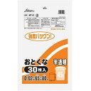 セイケツ ゴミ袋 おとくなペール用 45L 半透明 MT-2(30枚入)