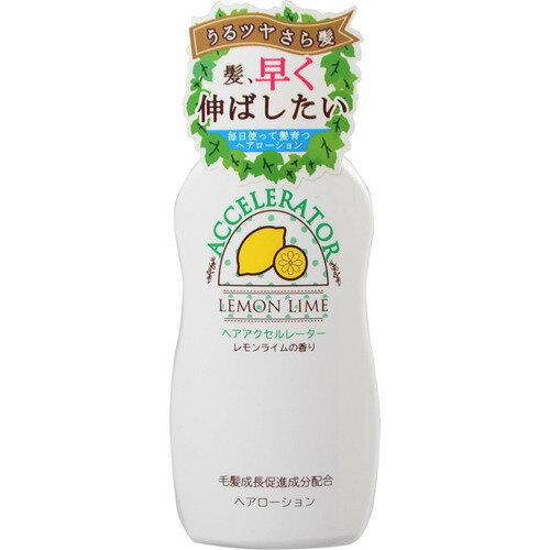 ヘアアクセルレーター レモンライムの香り / 150ml