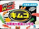 姫路流通センターで買える「【日替わり特価F 12/9〜】小林製薬 キムコ 113g 冷蔵庫用脱臭剤 ( 4987072036228 ※お一人様最大1点限り」の画像です。価格は107円になります。