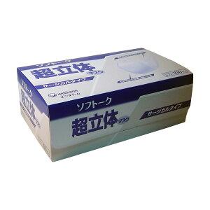 ユニチャーム ソフトーク 超立体マスク サージカルタイプ ふつうサイズ 100枚入 ( 不織布立体マスク ) ( 4903111510559 )