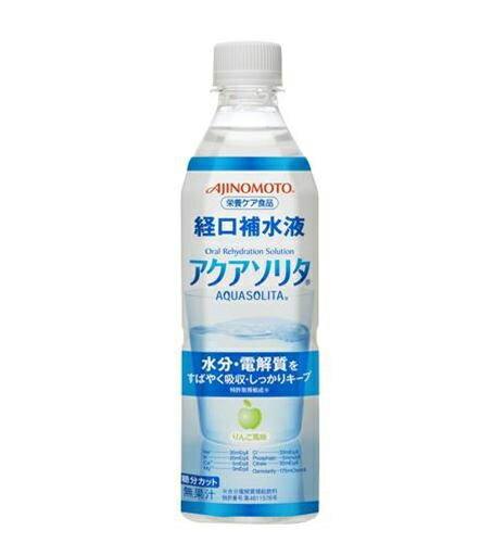 【送料無料・まとめ買い×24】味の素 アクアソリタ 500ml ×24個セット(ペットボトル 経口補水液)(4901001265312)