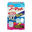 【アース製薬】電池でノーマット 90日用 つめかえ 1個 (