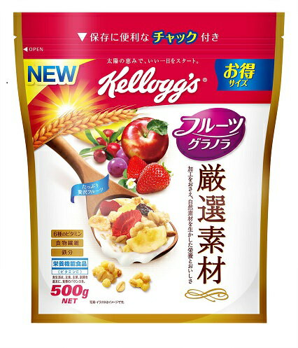 【送料無料】ケロッグ 厳選素材 フルーツグラノラ 徳用袋 500g × 12 個セット ( 朝食・フルグラ・グラノーラ ) ( 4901113430530 )
