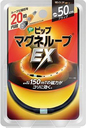 【40個で送料無料】ピップ ピップマグネループEX 高磁力タイプ ブラック 50cm ×40点セット ( 4902522669108 ):姫路流通センター