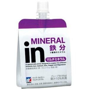 5種類のミネラル配合(1食分以上の鉄、カルシウム、亜鉛、銅、マグネシウム配合)4902888724701森...