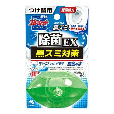 【小林製薬】【ブルーレット】液体ブルーレットおくだけ除菌EXつけ替用 パワースプラッシュ 70ml ( 4987072038710 )