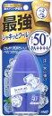 【ロート製薬】【サンプレイ】メンソレータム サンプレイスーパークール 30g ( 4987241138890 )
