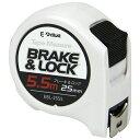 【送料込・まとめ買い×2点セット】E-Value ブレーキ&ロック25 5.5 B&L EBL-2555