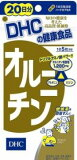 DHC オルニチン 20日分 100粒 ( 健康食品 サプリメント ) ( 4511413404607 )