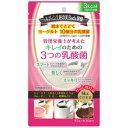 【送料込・まとめ買い×5】日本ケミスト キレイのための3つの乳酸菌 45g