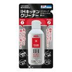 カネヨ石鹸 カネヨン IHキッチンクリーナー 100ml ( 4901329210728 )