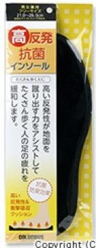 コロンブス 高反発 抗菌インソール フリーサイズ×100点セット ( 靴 インソール ) ( 4971671181700 ):姫路流通センター