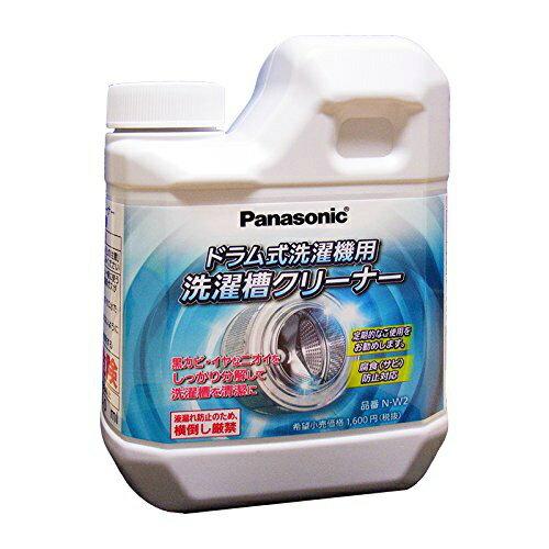 パナソニック洗濯漕クリーナードラム式洗濯機用N-W2750ml(1回分)(ドラム式専用)(4549077290441)