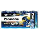【送料無料・まとめ買い×10】パナソニック エボルタNEO 単2乾電池 4本パック LR14NJ/4SW エボルタネオ 単2形 4本 お買い得パック ×10点セット(4549077898579)