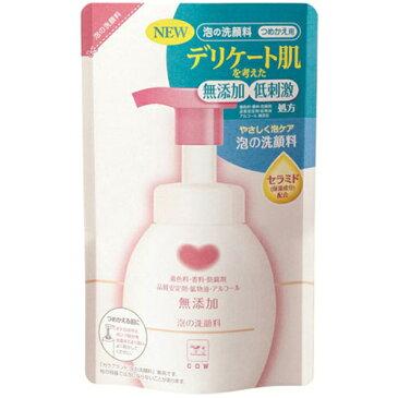 牛乳石鹸共進社 カウブランド 無添加 泡の洗顔料 つめかえ用 180ml ( 4901525001953 )