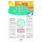 hadakara(ハダカラ)ボディソープリッチソープの香りつめかえ用増量品(4903301252993)