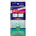 除菌セフティハンター携帯用10枚6個パック(4973202611854)