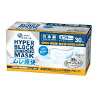 大王製紙ハイパーブロックマスクムレ爽快ふつうサイズ30枚入(4902011831504)