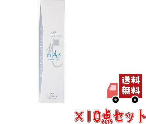デンタルケア, 歯磨き粉 10 M125g 10 ( ) ( 4987643120059 )