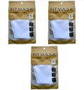 【送料込・まとめ買い×3】水着素材の冷感マスク ニッキー FIT MASK マスク ホワイト Sサイズ 2枚入×3点セット(計6枚)(4582527716771)※無くなり次第終了