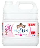 【業務用サイズ】ライオンキレイキレイ薬用泡ハンドソープ4L手に残りにくいシトラスフルーティの香り医薬部外品
