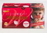 【数量限定・個包装】原田産業 カワイイ女の贅沢マスク プレミアム 30枚 個別包装 ももいろピンク 絶妙サイズ(16×8.5cm)(4931839214596)※パッケージ変更の場合あり