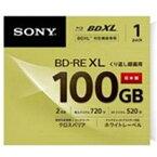 【送料無料・まとめ買い×3】ソニー 録画用100GB 3層 2倍速 BD-RE XL書換え型 ブルーレイディスク 1枚入り BNE3VCPJ2×3点セット ( 4548736007727 )