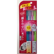 ハブラシ 歯ブラシ 4560292169640